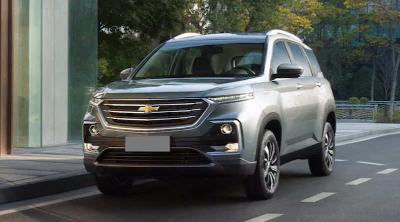 2021 Chevrolet Captiva - Compact SUV with a Progressive Appeal